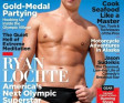 Ryan Lochte News (and Nudes?!)