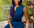 Michelle Obama Wears Reed Krakoff For Vogue Cover