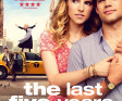 WIN! A COPY OF THE LAST FIVE YEARS ON DVD