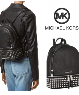 FASHION SPOTLIGHT: Beautiful Backpacks