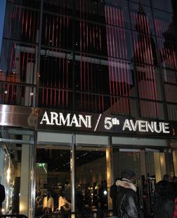 <b>NYC Armani Store...</b>