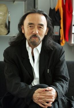<b>Yohji Yamamoto Facin...</b>