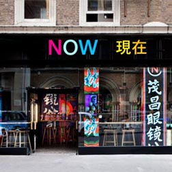 <b>Now Open For Dim Sum...</b>