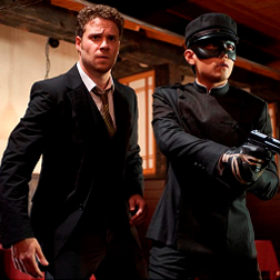 <b>The Green Hornet Pre...</b>