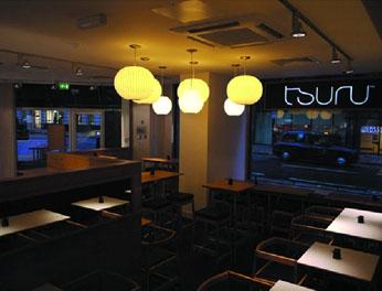 <b>Tsuru Opens 3rd Site...</b>