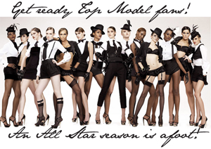 ANTM All Star series