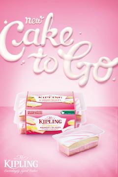 <b>Piece of Cake...</b>