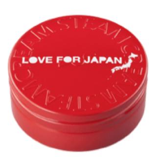 <b>Love for Japan...</b>