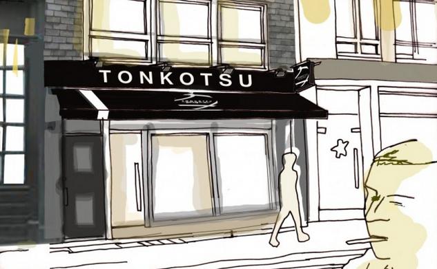 <b>Tonkotsu Ramen   ...</b>