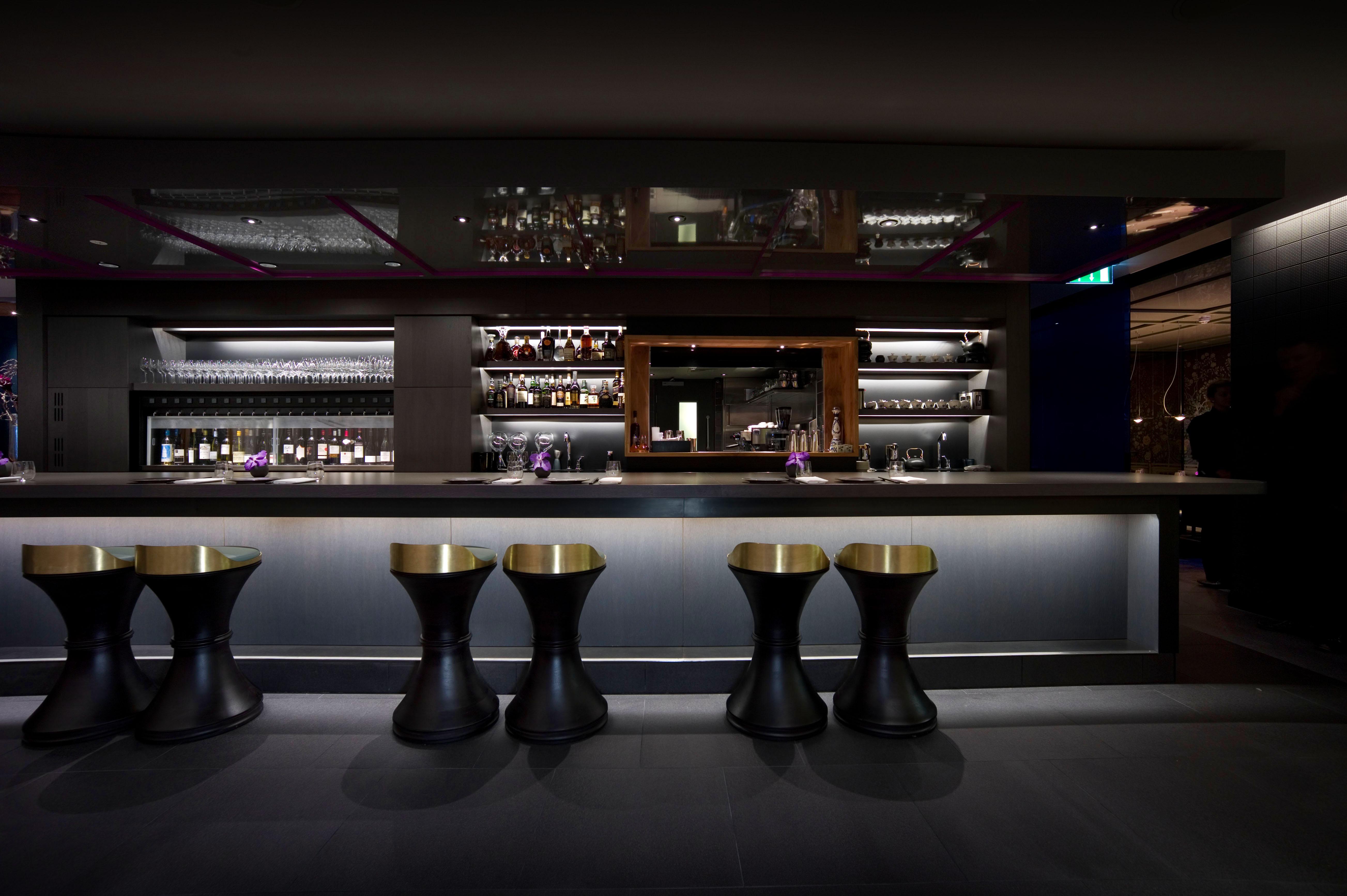 HKK Bar