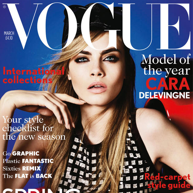<b>Exclusive Vogue Buys...</b>