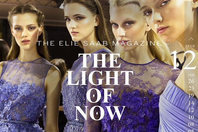 Elie Saab's new online magazine home page.