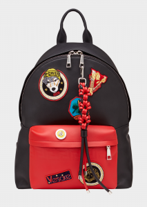 Versace Audrey Patch Backpack (£1880)