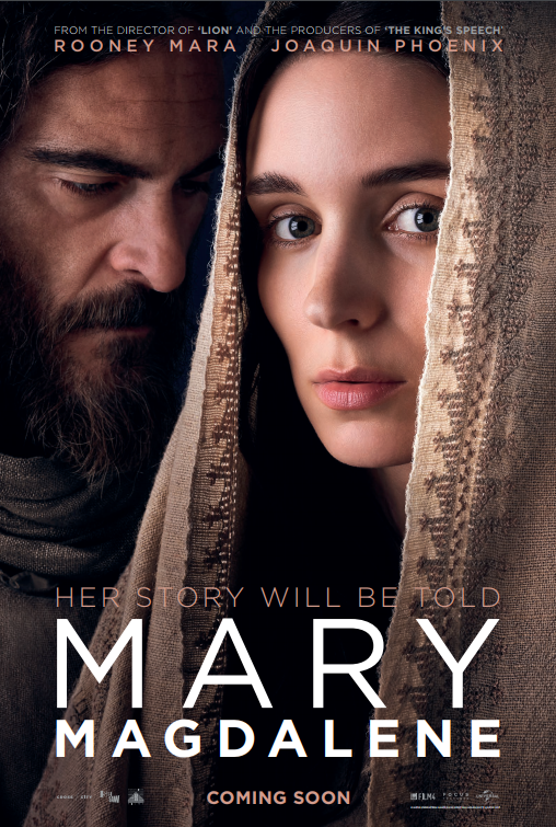 Mary Madgelene Trailer